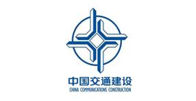 中国交通建设