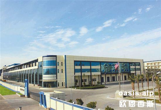 上海浦奥消防科技集团(专业防火涂料厂家)的业务范围