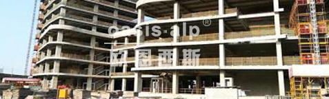 上海森兰国际钢结构防火涂料工程