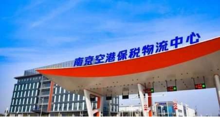 南京空港大通关基地项目-防火涂料工程